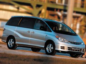 Toyota Previa 7 seater car hire